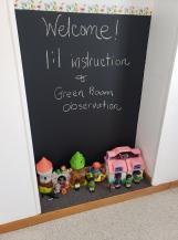 classroom chalkboard